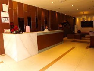 V8 Xilang Hotel