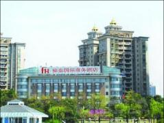 Forte Hotel Shanghai China