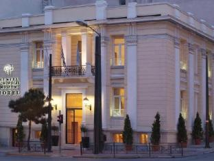 /fi-fi/acropolis-museum-boutique-hotel/hotel/athens-gr.html?asq=jGXBHFvRg5Z51Emf%2fbXG4w%3d%3d