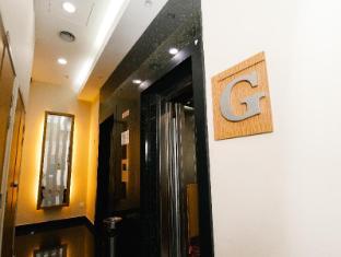 Citin Seacare Pudu by Compass Hospitality Kuala Lumpur - Hall