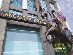 Lancaster Hotel Manila Philippines