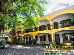 Hotel in Philippines Boracay Island | Escondido Boracay Hotel