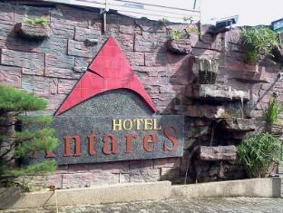 Antares Hotel Medan - Entrance