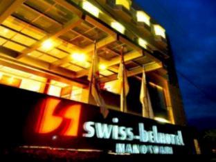 /swiss-belhotel-manokwari/hotel/irian-jaya-papua-id.html?asq=jGXBHFvRg5Z51Emf%2fbXG4w%3d%3d
