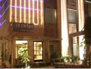 谢爾瓦尼酒店