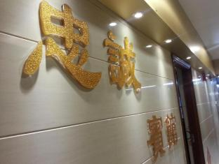 โรงแรมจุงซิง