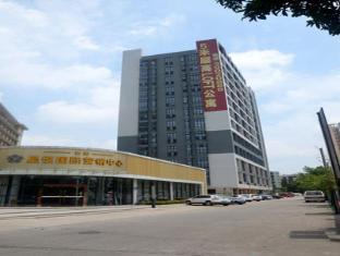 U Hotel Apartment Guangzhou Panyu Xingyue Branch