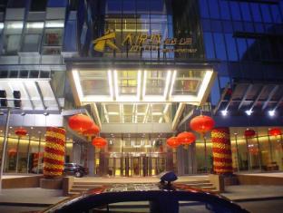 Joy City Hotel