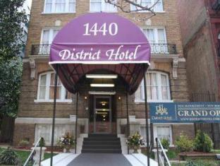 /district-hotel/hotel/washington-d-c-us.html?asq=jGXBHFvRg5Z51Emf%2fbXG4w%3d%3d