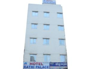 Hotel Rathi Palace