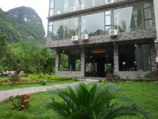 /yellow-cloth-reflection-inn/hotel/yangshuo-cn.html?asq=jGXBHFvRg5Z51Emf%2fbXG4w%3d%3d
