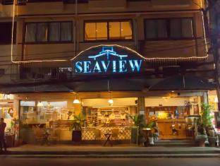 /seaview-sriracha-hotel/hotel/chonburi-th.html?asq=jGXBHFvRg5Z51Emf%2fbXG4w%3d%3d