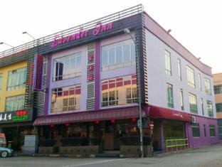 熏衣草旅馆-鲁沙