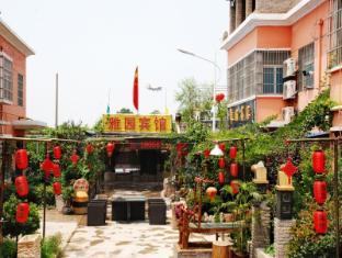 Xian Xianyang Yayuan Airport Hotel
