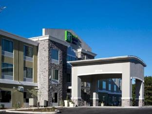 /nl-nl/holiday-inn-express-suites-harrisburg-s-new-cumberland/hotel/new-cumberland-pa-us.html?asq=jGXBHFvRg5Z51Emf%2fbXG4w%3d%3d
