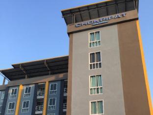 Chokpipat Residence