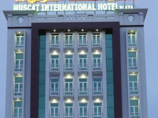 /muscat-international-hotel-plaza-salalah/hotel/salalah-om.html?asq=GzqUV4wLlkPaKVYTY1gfioBsBV8HF1ua40ZAYPUqHSahVDg1xN4Pdq5am4v%2fkwxg