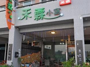 Ho Lin Sweet House