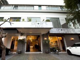 /de-de/de-art-hotel/hotel/phnom-penh-kh.html?asq=jGXBHFvRg5Z51Emf%2fbXG4w%3d%3d