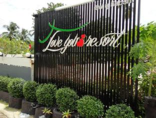 /th-th/love-you-resort/hotel/chumphon-th.html?asq=jGXBHFvRg5Z51Emf%2fbXG4w%3d%3d