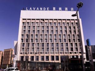 /ko-kr/lavande-hotel-harbin-west-station-wanda-plaza-branch/hotel/harbin-cn.html?asq=i7DEBRArhDAKVBU5JZ0qhPM4dmLGcGEXhKPtmo8391lRMjR%2b4sbz%2fL%2fTj5Obp2R082LHCbH0MX%2bRsZ0I7ROpvQ%3d%3d