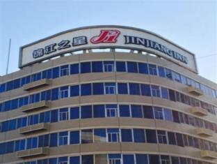 Jinjiang Inn Changchun Economic Development Zone China Japan Friendship Hospital Branch