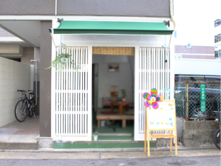 Guest House Naraya