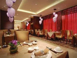 Howard Johnson Caida Plaza Shanghai Shanghai - Restaurant