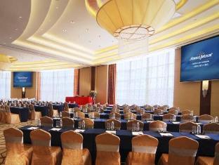 Howard Johnson Caida Plaza Shanghai Shanghai - Meeting Room
