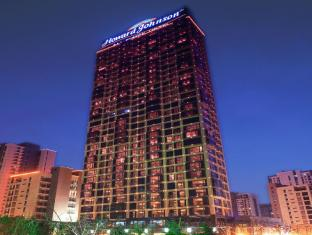 /howard-johnson-all-suites-hotel/hotel/suzhou-cn.html?asq=jGXBHFvRg5Z51Emf%2fbXG4w%3d%3d