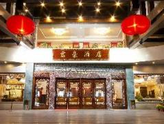 Sovereign Hotel | Hotel in Yangshuo
