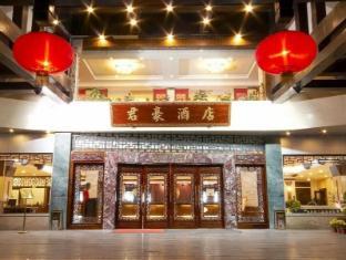 /sovereign-hotel/hotel/yangshuo-cn.html?asq=jGXBHFvRg5Z51Emf%2fbXG4w%3d%3d