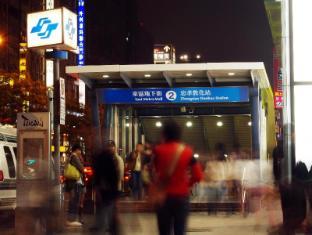 Eastern Star Hotel Taipei - MRT