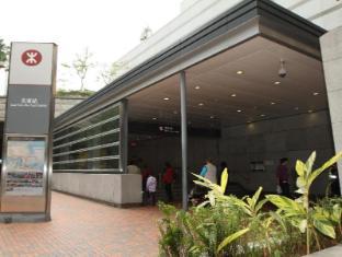 Imperial Hotel Hong Kong - Tsim Sha Tsui East Station