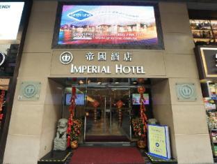 Imperial Hotel Hong Kong - Exterior do Hotel