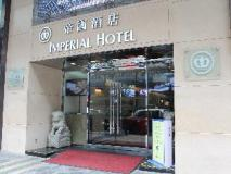 Imperial Hotel:
