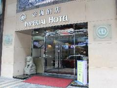 Hotel in Hong Kong | Imperial Hotel