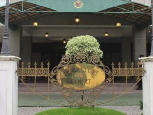 Travancore Court Hotel Kochi - Exterior