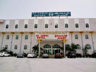 /al-jabal-hotel/hotel/salalah-om.html?asq=GzqUV4wLlkPaKVYTY1gfioBsBV8HF1ua40ZAYPUqHSahVDg1xN4Pdq5am4v%2fkwxg
