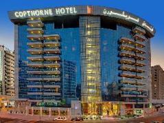 UAE Hotel Discounts | Copthorne Hotel