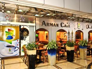 Emirates Concorde Hotel & Residence Dubai - Cafe