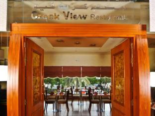 Emirates Concorde Hotel & Residence Dubai - Creek View Restaurant