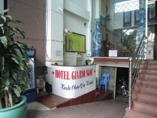 Gia Bao Ngoc Hotel