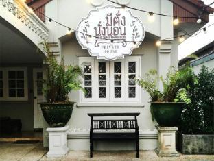 Mee Tang Nang Non Residence