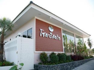 /soda-resort/hotel/kamphaengphet-th.html?asq=jGXBHFvRg5Z51Emf%2fbXG4w%3d%3d