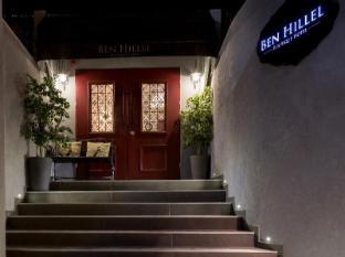 /da-dk/ben-hillel-boutique-hotel/hotel/jerusalem-il.html?asq=jGXBHFvRg5Z51Emf%2fbXG4w%3d%3d
