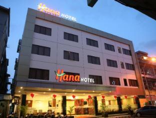 /hana-hotel-batam/hotel/batam-island-id.html?asq=jGXBHFvRg5Z51Emf%2fbXG4w%3d%3d