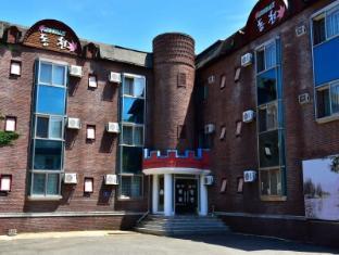 /fr-fr/seorak-dongcheon-youth-hostel/hotel/sokcho-si-kr.html?asq=vrkGgIUsL%2bbahMd1T3QaFc8vtOD6pz9C2Mlrix6aGww%3d