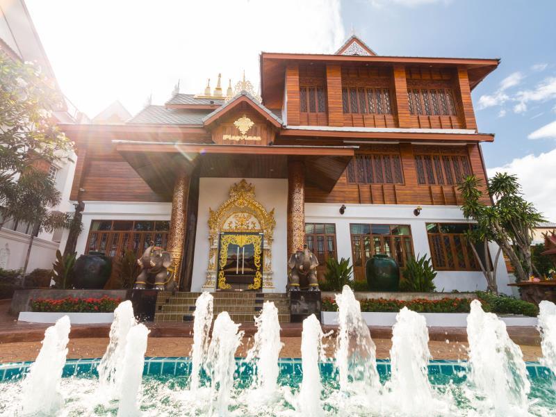 โรงแรมพิงค์วิมาน
