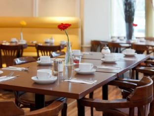 AZIMUT Hotel Berlin Kurfuerstendamm Берлин - Ресторан